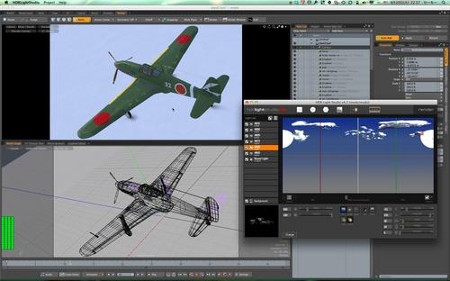HDRLightStudioScreenSnapz001.jpg
