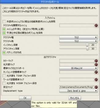 disp.jpg